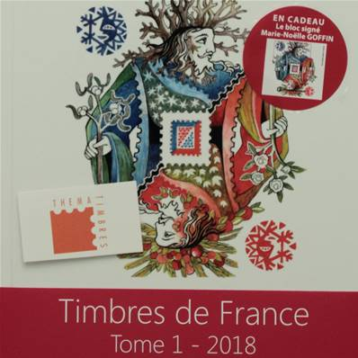 Catalogue de cotation des Timbres de France 2018 Yvert & Tellier 121107