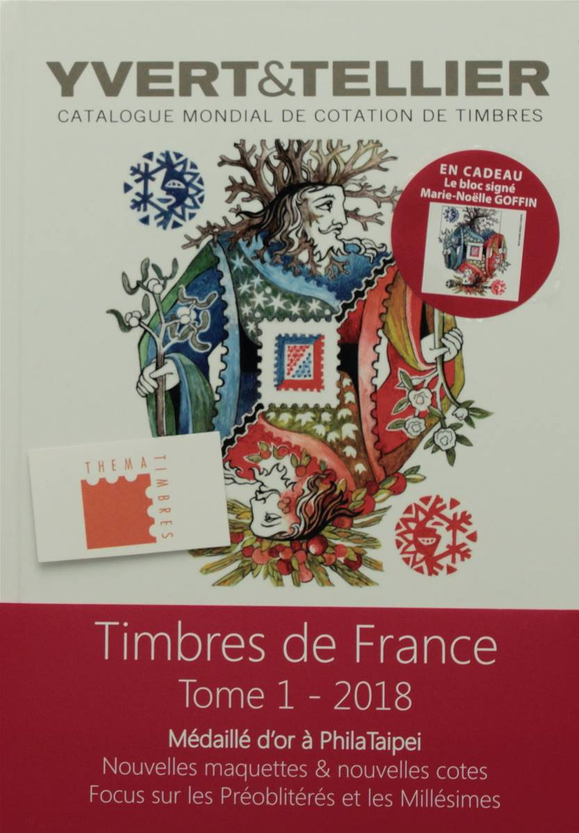 catalogue de cotation des timbres de france 2018 yvert tellier 121107. Black Bedroom Furniture Sets. Home Design Ideas